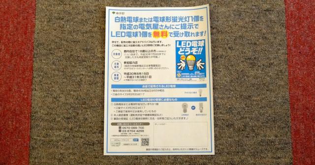 DSC00378-1