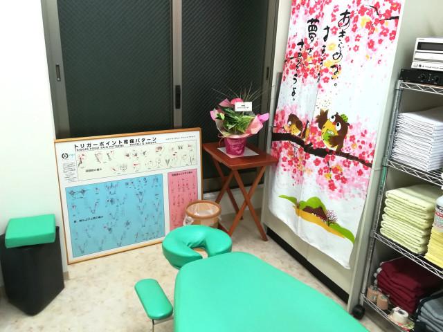 巣鴨(庚申塚)大塚の永井整体院院内の写真