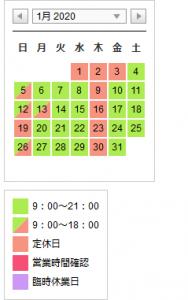 Screenshot_2020-01-09