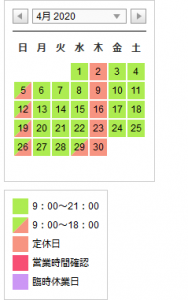 Screenshot_2020-04-28