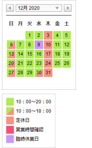 Screenshot_2020-12-07